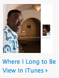itunes-whereilong2b